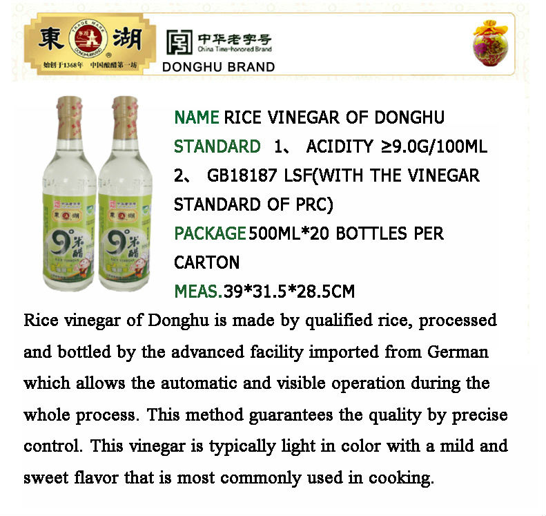 Shanxi rice Vinegar 500ml bottle with various styles