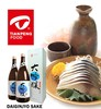 Japanese rice sake price, wine brand