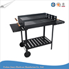 Hot Sale Commercial Big Size Charcoal BBQ Grill