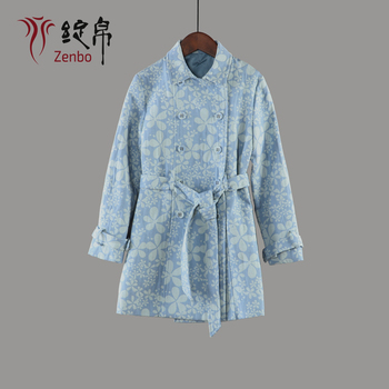 Kids Girls Hot sale New Autumn cotton Flower jacquard long coat