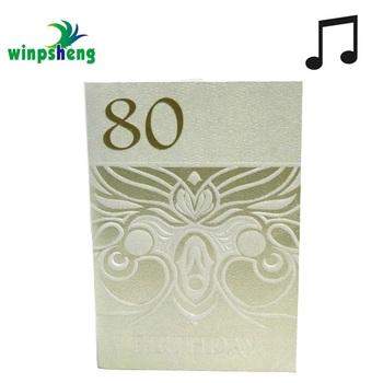 Customized Happy Birthday Music Embossing Greeting Card