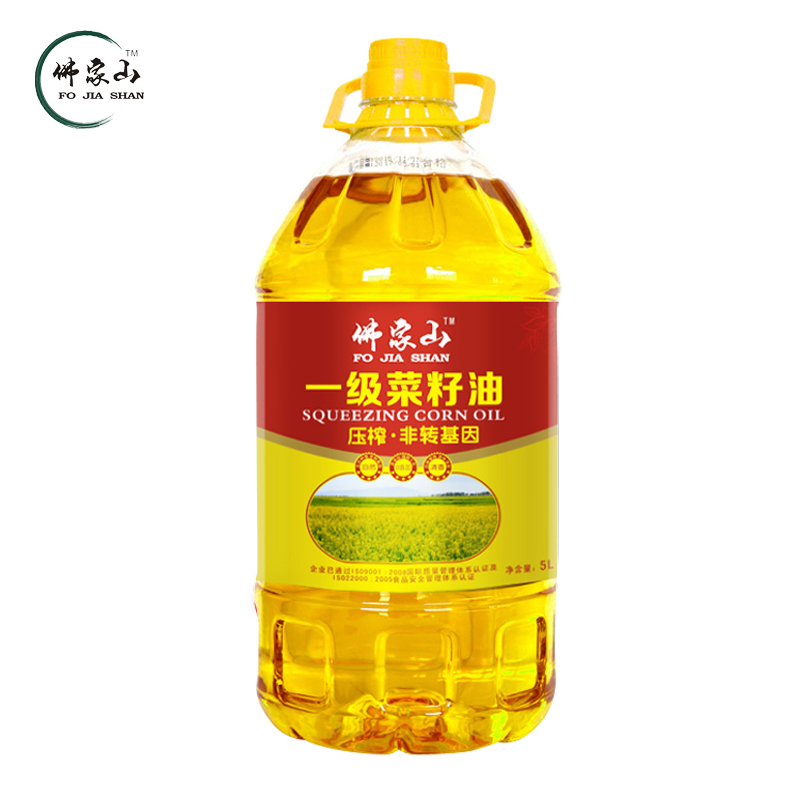purifying used cooking oil Ginger as used cooking oil purifier - free download as word doc residual cooking odors or taste from the oil in purifying used cooking oil through.
