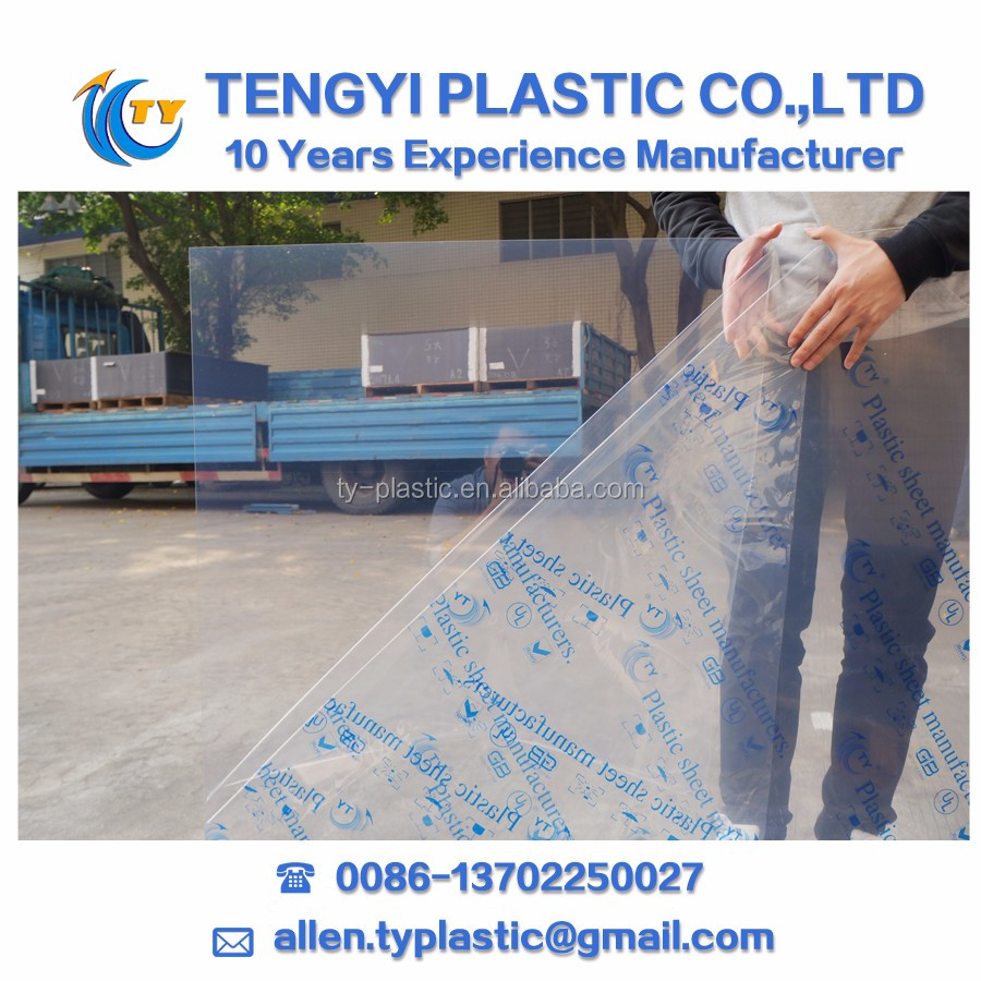 pc sheet Rigid PVC Clear Sheet Transparent PVC Sheet