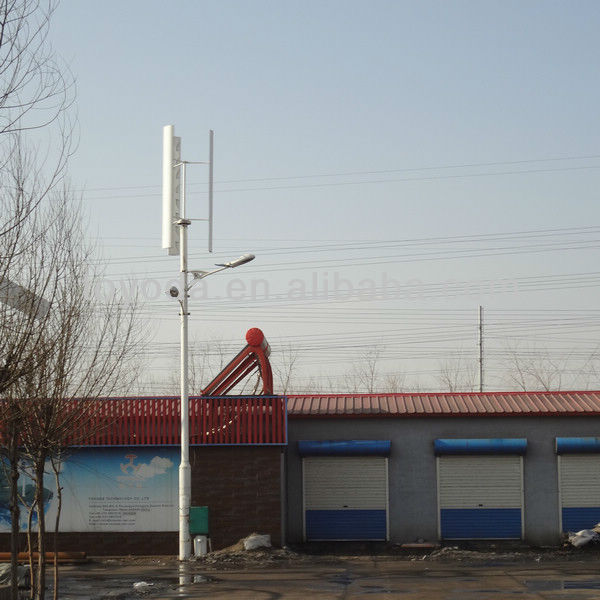 H-type aluminum alloy Wind turbine/vertical axis windmill