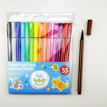 Hot sales 15 cololors classic watercolor marker set for school use