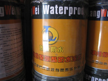 Polyurethane waterproof coating /water based polyurethane waterproof coating at competitive price for construction industry
