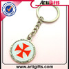 2015 new model brands of triangle key chain