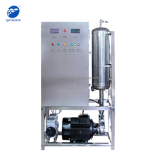 high quality oxygen feed water ozonator/ozone generator built in water pump,contact tank
