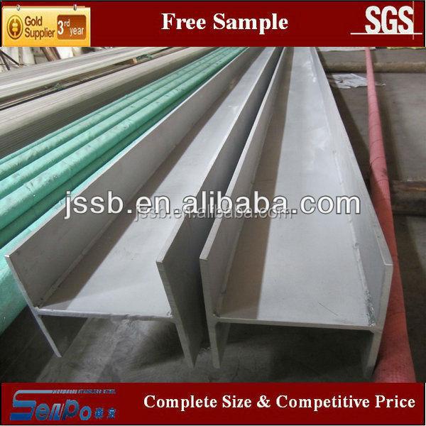 Aisi 304 de acero inoxidable viga h i beam perfil de - Perfil acero inoxidable precio ...