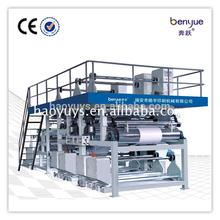 (High) 저 (quality 기계 급 bopp tape production 선 대 한 certificates bopp tape production 선