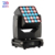 4-in-1 RGBW LED Beam 25*15 watt LED Zoom Wash Lamp matrix Moving Head Light for DJ Show Stage Lighting