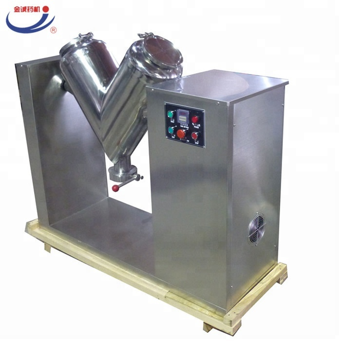 V mixer for mixing food powder machine pharmacy mixer machinery