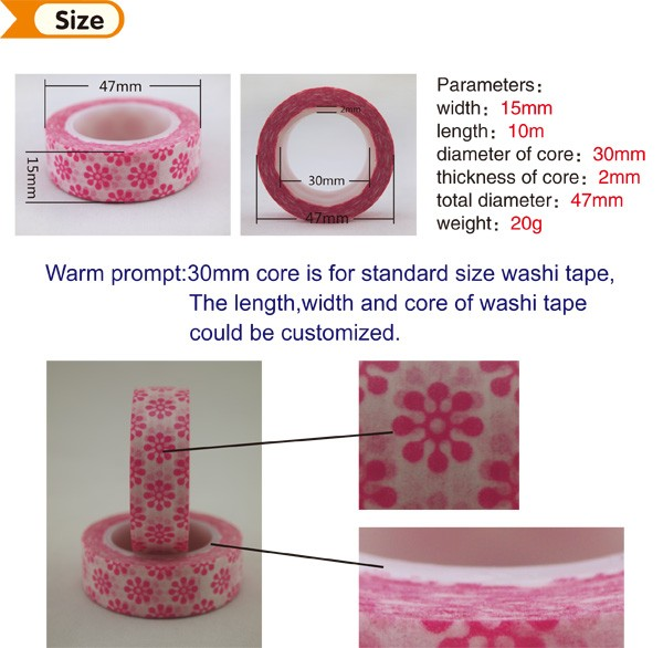 China supply custom printed packing washi tape shipping from china