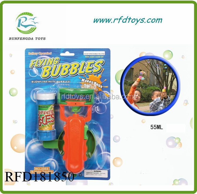 Enviromental bubble toy for kids electric toy bubble fan
