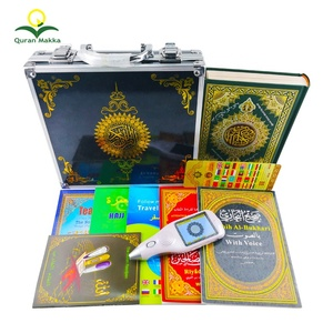 China Factory Direct Sale Digital Quran Pen Reader with LCD Screen 8GB Memory With Small Size Quran And Alloy Box For Muslim