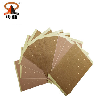 Shaolin China Healthcare Products Hot Sale Far Infrared Patch Heat Pain Relieving Patch
