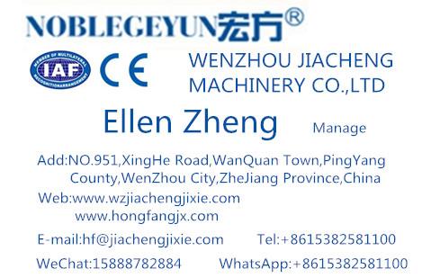 2019 hot koop hand warmer voor koude handen/verwarming knie pads voor artritis Machine (China)