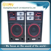 /product-detail/hot-sale-active-2-0-speakers-for-home-theater-kalaoke-stage-60433368861.html