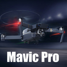 In stock DJI 2017 Newest DJI Mavic Pro Fly more Combo Folding FPV Drone With 4K HD Camera