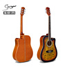 Cheap acoustic guitar made in China with wholesale price