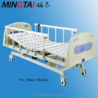 hospital furniture, multi-function hospital patient bed M5