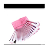 24pcs Professional Makeup Brushes Set Make Up Beauty Blush Foundation Contour Powder Cosmetics Brush Makeup