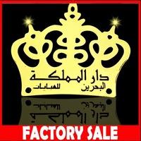 CR-AB8447_abaya logo Plastic sporty abaya