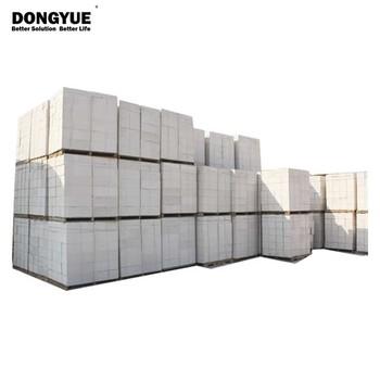 Lepin Building Blocks Lightweight Concrete Blocks Adopting German Ytong  Technology