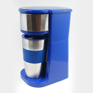 0.42L instant coffee coffee maker with travel mug