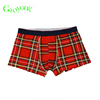 /product-detail/men-thick-100-cotton-thermal-underwear-with-printed-design-1659298267.html