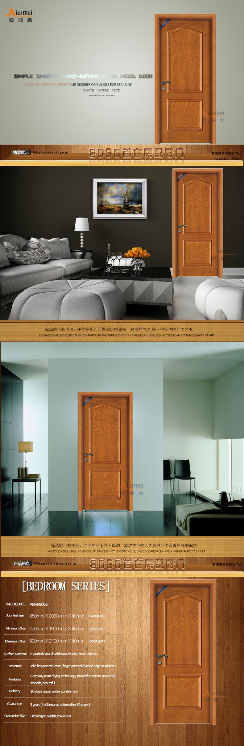 hotel bedroom door designs simple teak wood door models buy teak hotel bedroom door designs simple teak wood door models