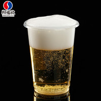 Gold supplier high quality logo printed 210ml cup of tea beverage disposable plastic beer cups beer mugs spill proof cup
