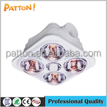 Patton remote control infrared bathroom ceiling heater With CE ,SASO,ROHS Certificate