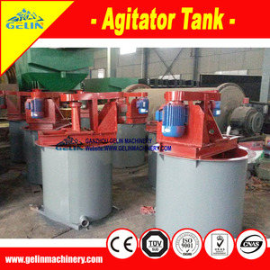 High capacity chemical/mineral used agitator mixer