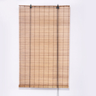 Remote Control Rainbow Bamboo Rolling Curtain