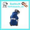 Custom Logo Printed Cotton Dog Hoodie