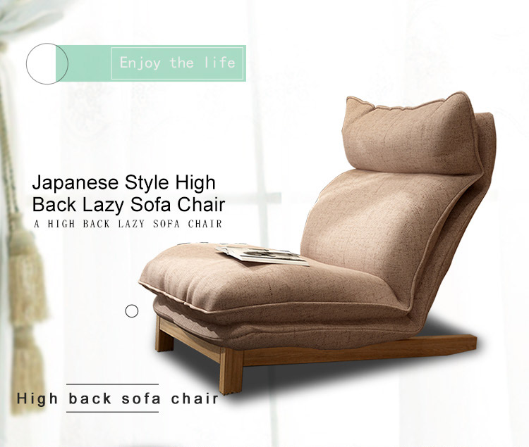 Superb Japanese Teen Lounge Seating Floor Seating Sofa Comfortable Folding Chairs