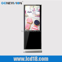 55 inch china interactive ipad kiosk stands manufacturer(MAD550E)