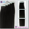 /product-detail/one-donor-100-virgin-brazilian-hair-cheap-salon-styling-station-tape-hair-skin-weft-60401289959.html