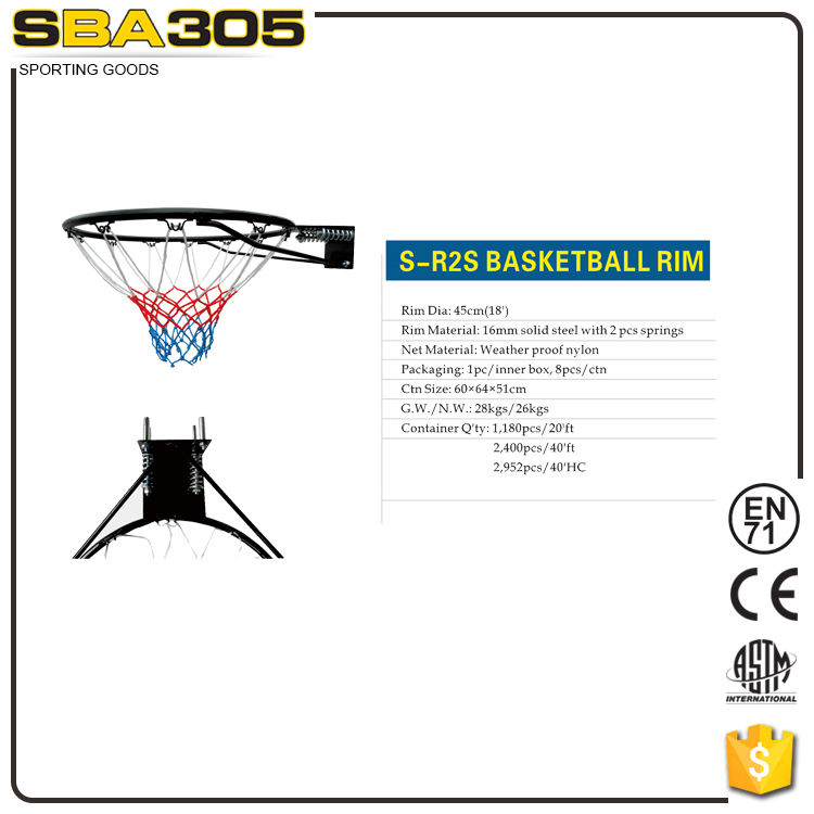 outdoor sports basketball stand set