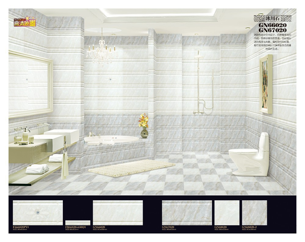 Wall Tiles 20x30, Wall Tiles 20x30 Suppliers and Manufacturers at ...
