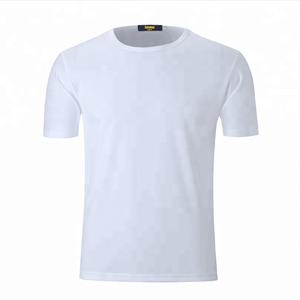 China custom print t shirt manufacture ,blank t shirt