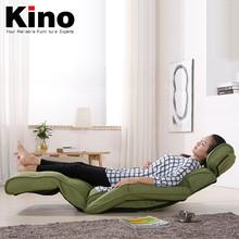 Moderne Wohnzimmer Sofa Mbel Abnehmbare Positionen Klapp Liegen