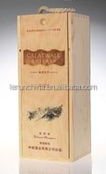 Newly Chinese custom made Packaging box custom wooden wine gift box