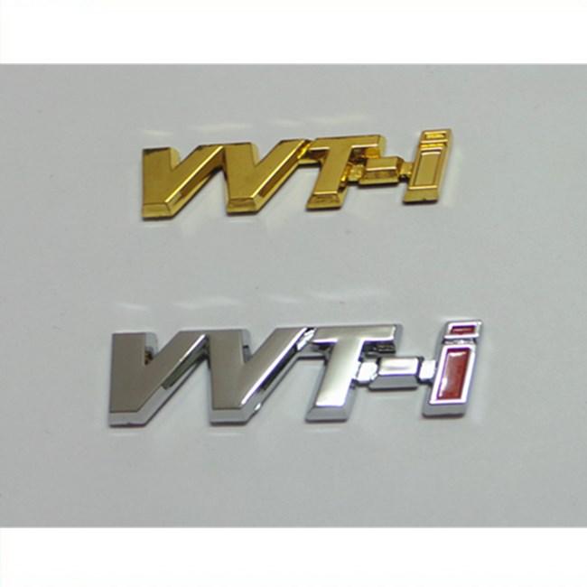 Custom D Car Emblems Custom D Car Emblems Suppliers And - Car sign with namescustom car logodie casting abs car logos with names brand emblem