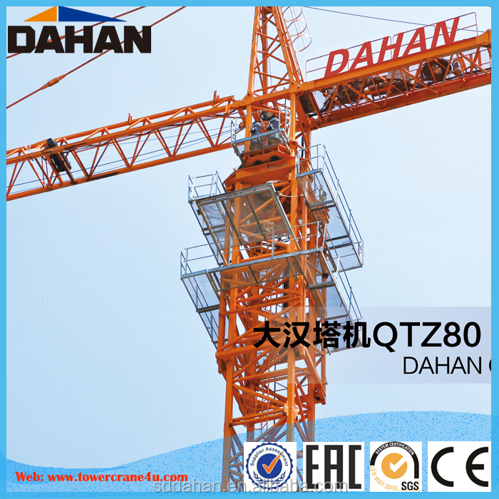 QTZ63(5211) DAHAN Hammer head 6T Tower Crane Rental