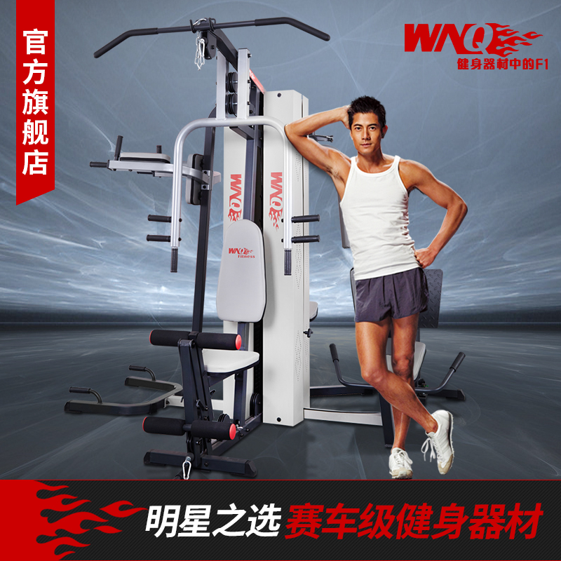 518BIT standard 5-station integrated Training Gym equipments Fitness Home Gym