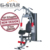 GS-3001B Indoor multi station exercise equipment total sports america home gym