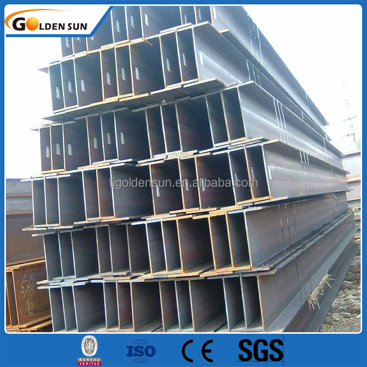 2017 good supplier competitive price universal h steel beam