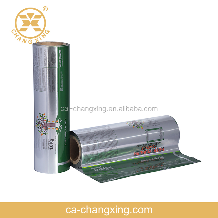 Eco-friendly moisture proof soft food grade protective film